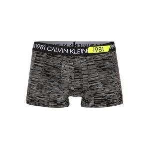 Calvin Klein Underwear Plavky  žlté / sivá / čierna