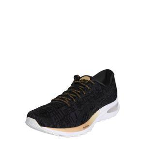 ASICS Športová obuv 'Gel-Cumulus 22'  biela / čierna