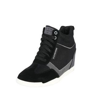 G-Star RAW Sneaker 'Boxxa Wedge'  biela / čierna